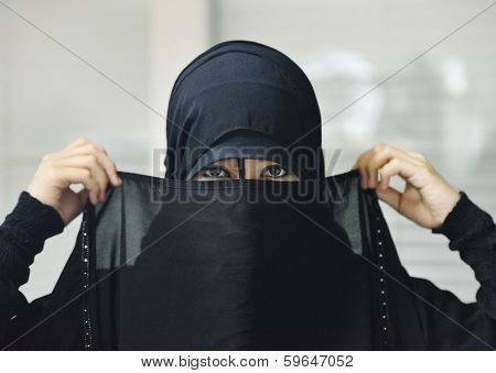Portrait of a beautiful Muslim Arabic girl