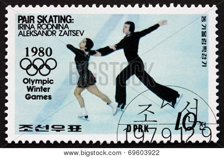 Postage Stamp North Korea 1979 Figure Skating