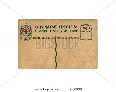 One Vintage Retro Post Card, Isolated