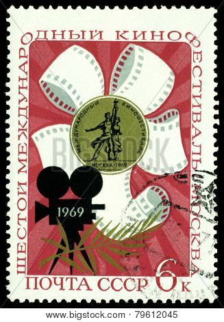 Vintage  Postage Stamp. The Film Festival In Moscow.