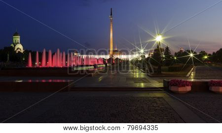 Moscow Victory Park