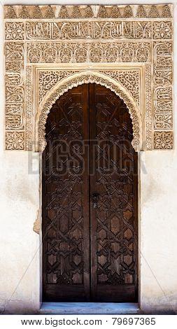 Door at patio de los Arrayanes Alhambra, Granada