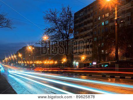 beautiful night city, Russia at night