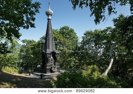 Glory Monument Defense Of Petropavlovsk Against Attack Of Anglo-french Squadron