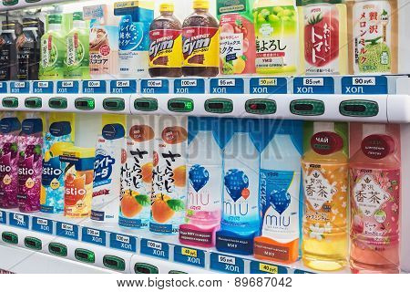 Vending Machine With Different Drinks Japanese Manufacturers