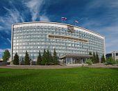 stock photo of perm  - Perm Regional Administration - JPG