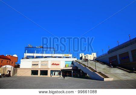 Irkutsk Sloboda (130 Quarter)