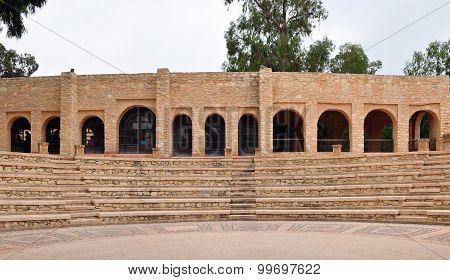 Agadir Medina Amphitheater