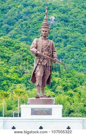 King Narai (Ayutthaya)