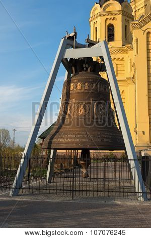 Bell Cathedral Near Alexander Nevsky Cathedral In Nizhny Novgorod