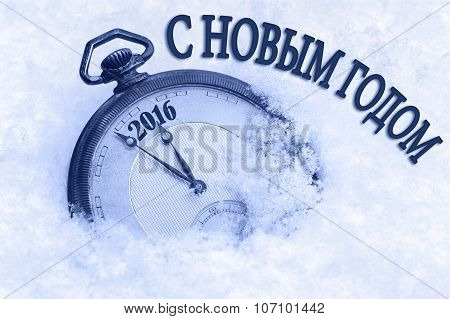 Happy New Year 2016 greeting in Russian language pocket watch in snow