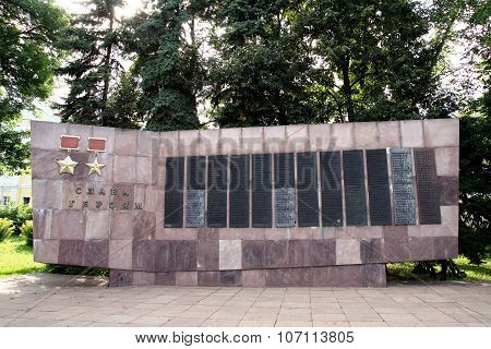 Stela With The Names Of Heroes Of The Soviet Union And Hero Of Socialist Labor, Born In The City Of