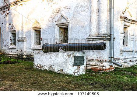 gun of 17th eyelid