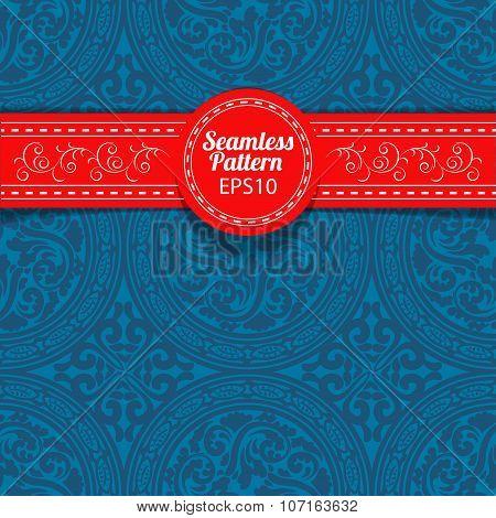 Elegant vintage blue seamless background