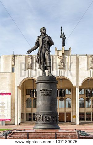 Monument To Alexander Pushkin. Kursk. Russia