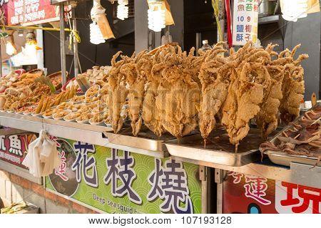 Fried Squid Vendor  Danshui Shopping Area