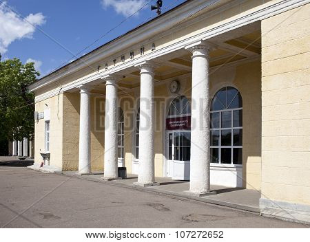 Railway station in the suburb of St. Petersburg. Gatchina.
