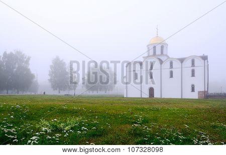 Misty September Morning In Vitebsk