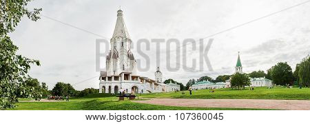 Moscow, Russia - August 16, 2009. People Walking And Resting In Park Near Ancient Russian Orthodox C
