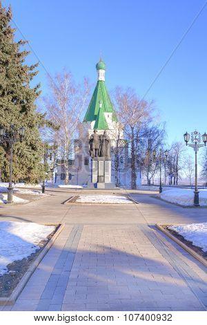 On Territory Of Kremlin In City Nizhny Novgorod