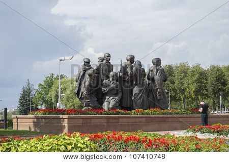 The Sculptural Composition Consisting Of Soldiers, Their Wives And Children, Sending Them To War