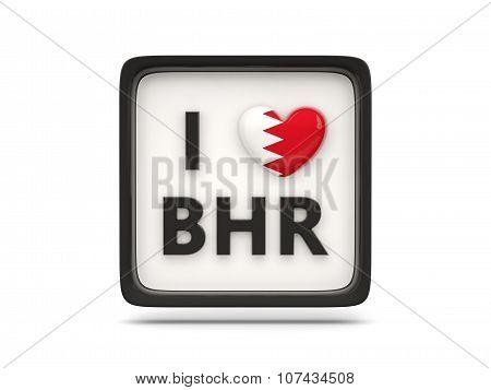 I Love Bahrain Sign