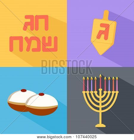 Hanukkah Icons Set