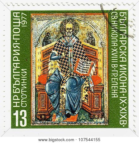 Bulgaria, Circa 1977: A Postage Stamp Printed In Bulgaria Shows Image Of The Art Of Icon Painting 18