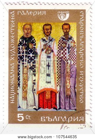 Bulgaria - Circa 1969: A Stamp Printed In Bulgaria Shows Three Saints On The Icon Of The Xvii Centur