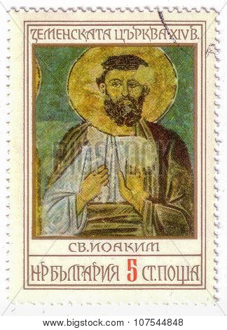 Bulgaria - Circa 1961: A Stamp Printed In Bulgaria Shows The Portrait Of A St. Ioakim From The Serie