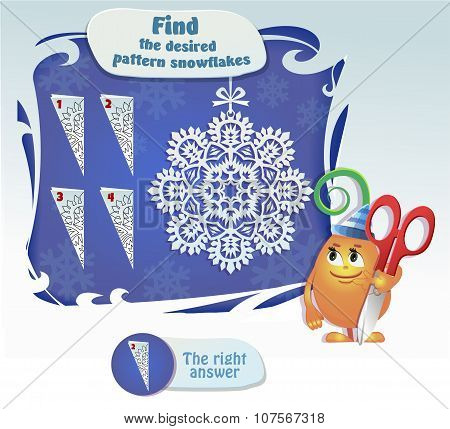 Find The Desired Pattern Snowflake