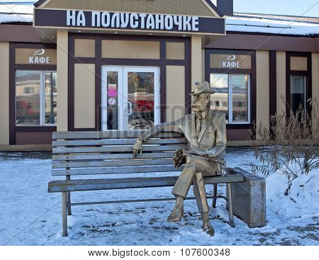 NIZHNY TAGIL, SVERDLOVSK REGION, RUSSIA-NOVEMBER 09, 2015: Photo of Sculpture