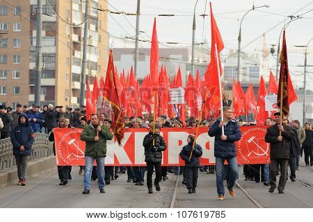 Orel, Russia - November 7, 2015: Communist Party Meeting. .people Walk  With Red Banners And Red Fla