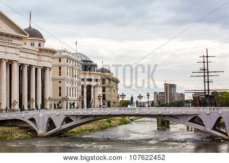 National archaeological museum, part of Skopje Eye Bridge and the ship, Macedonia