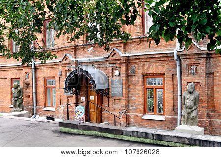 Penza Regional Museum