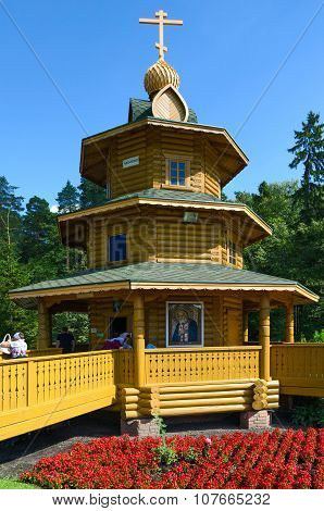 Chapel Of Holy Source Of St. Seraphim Of Sarov, Russia