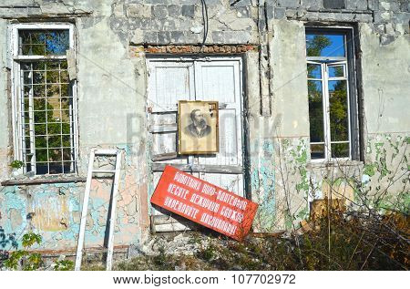 KIEV, UKRAINE - OCT 4, 2015: Abandoned industrial complex. Remains of Communism. October 4, 2015, Kiev, Ukraine
