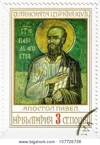 Bulgaria - Circa 1961: A Stamp Printed In Bulgaria Shows The Portrait Of A St. Paul From The Series