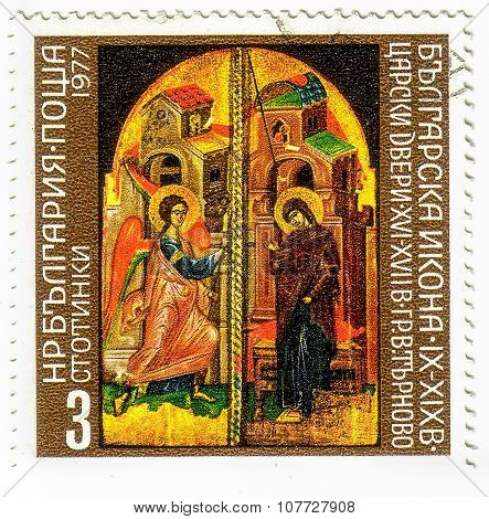 Bulgaria, Circa 1977: A Postage Stamp Printed In Bulgaria Shows Image Of The Art Of Icon Painting Su