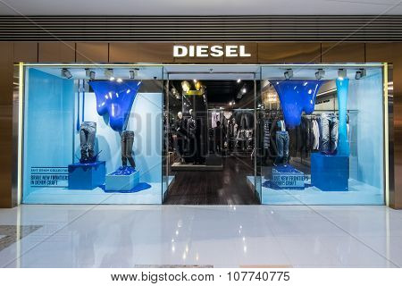 Diesel Fashion Boutique Display Window. Hong Kong