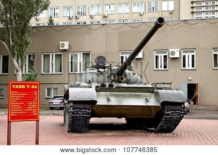 Tank T-54 Near The Military Enlistment Office, Penza