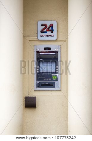 Atm Cash Machine In Wall