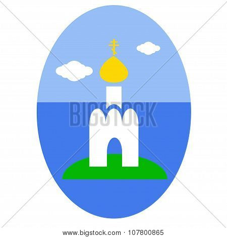 Russian Orthodox Church Easter Egg Sticker