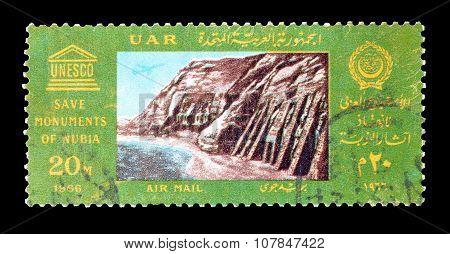 Egypt 1966