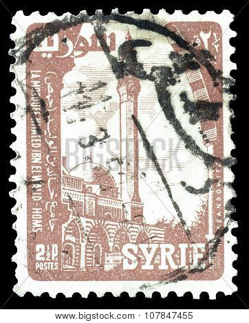 Syria 1957