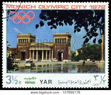 Vintage  Postage Stamp. Munich Olymhic City 1972. 1.
