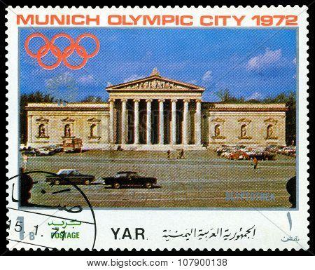 Vintage  Postage Stamp. Munich Olymhic,  1972. 6.