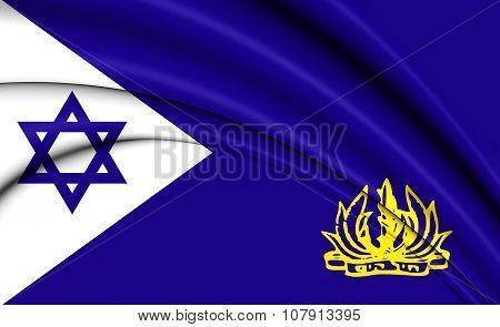 Naval Flag Of Israel