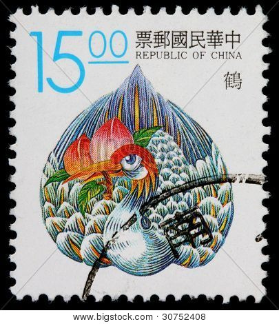 A 15-dollar Stamp Printed In Taiwan