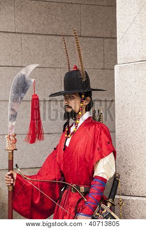 Korean Guard At Palace